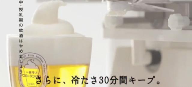 cerveza-fria
