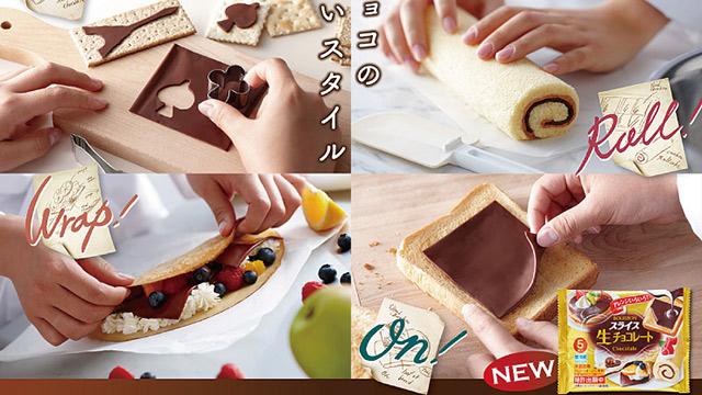 hambrientos-chocolate-en-lamina